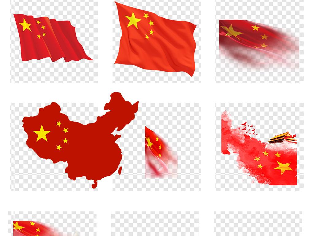 中国美国英国法国韩国日本各国国旗免扣素材图片