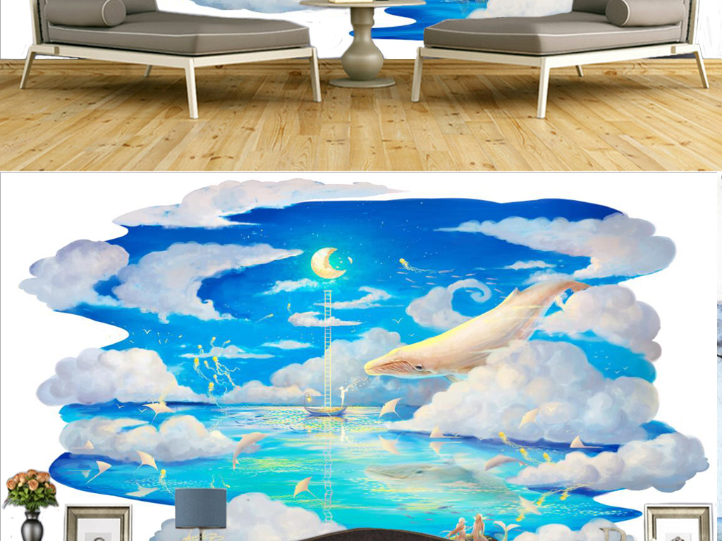 北欧风格手绘天空鲸鱼儿童房背景墙