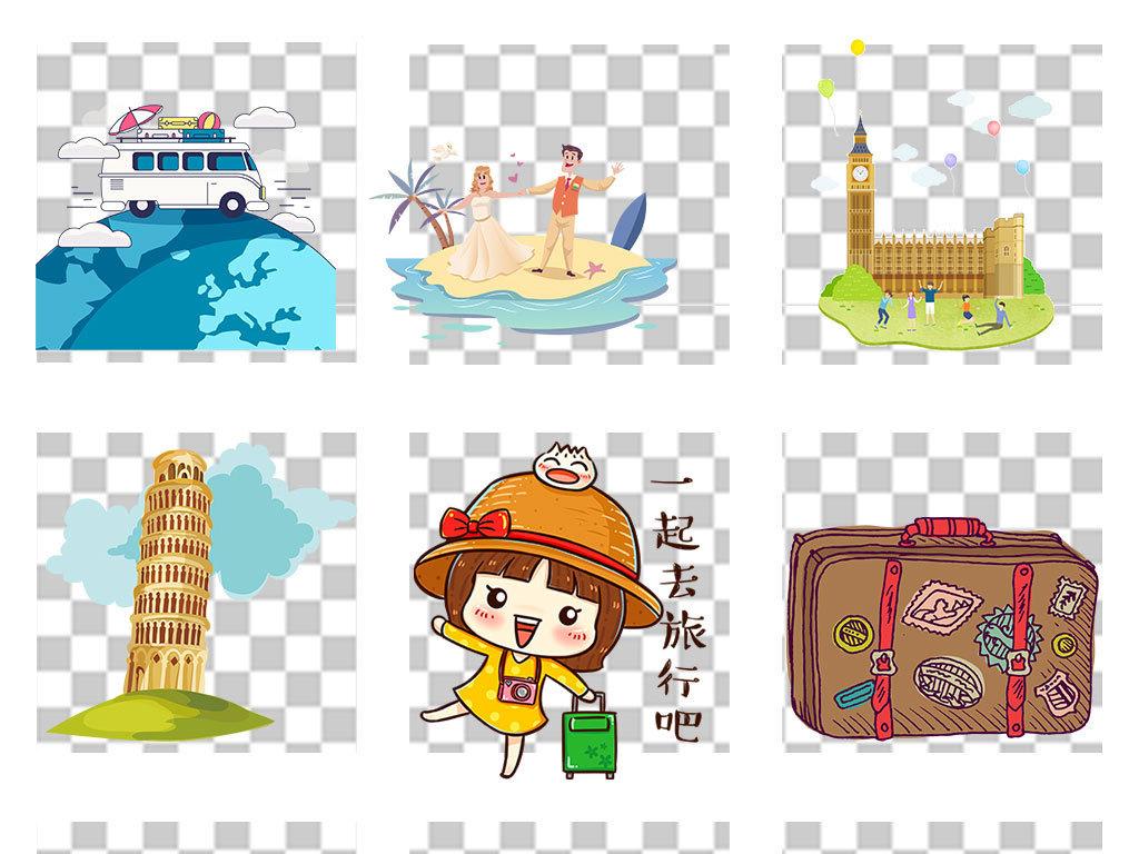 卡通旅游旅行景点拍照手绘海报素材背景