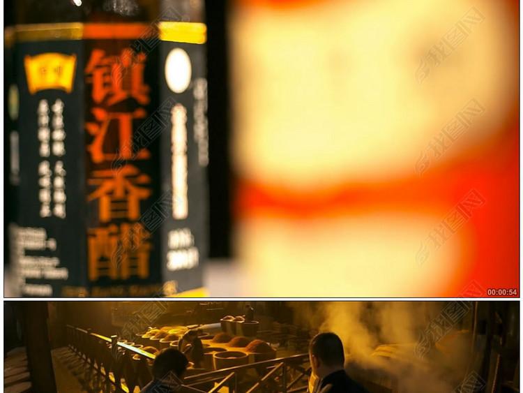 实拍中国饮食酷使用制作美食视频素材