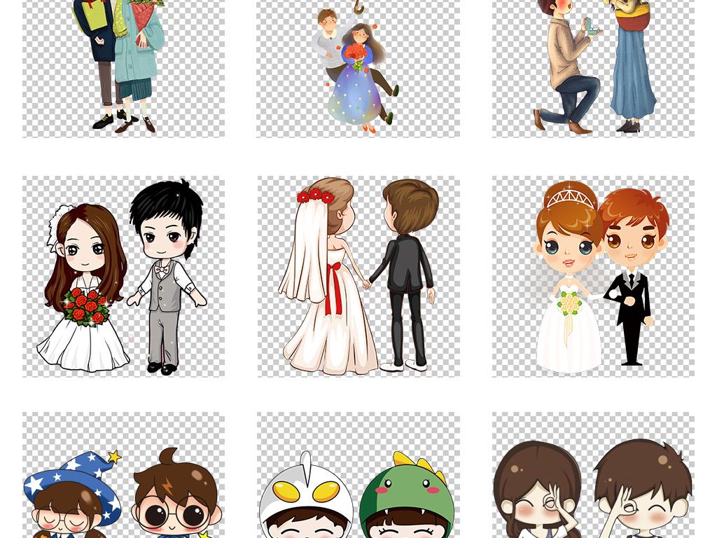 可爱卡通情侣情人节海报设计png素材