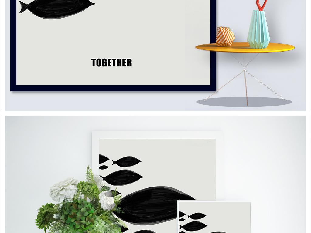 现代简约北欧ins风鱼群黑白手绘风装饰画无框画