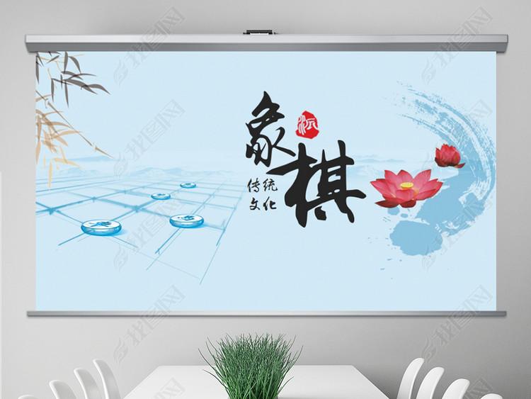 水墨中国风中国象棋比赛主题PPT模板