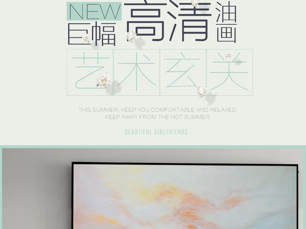 竖幅装饰油画手绘玄关云雾缭绕风景