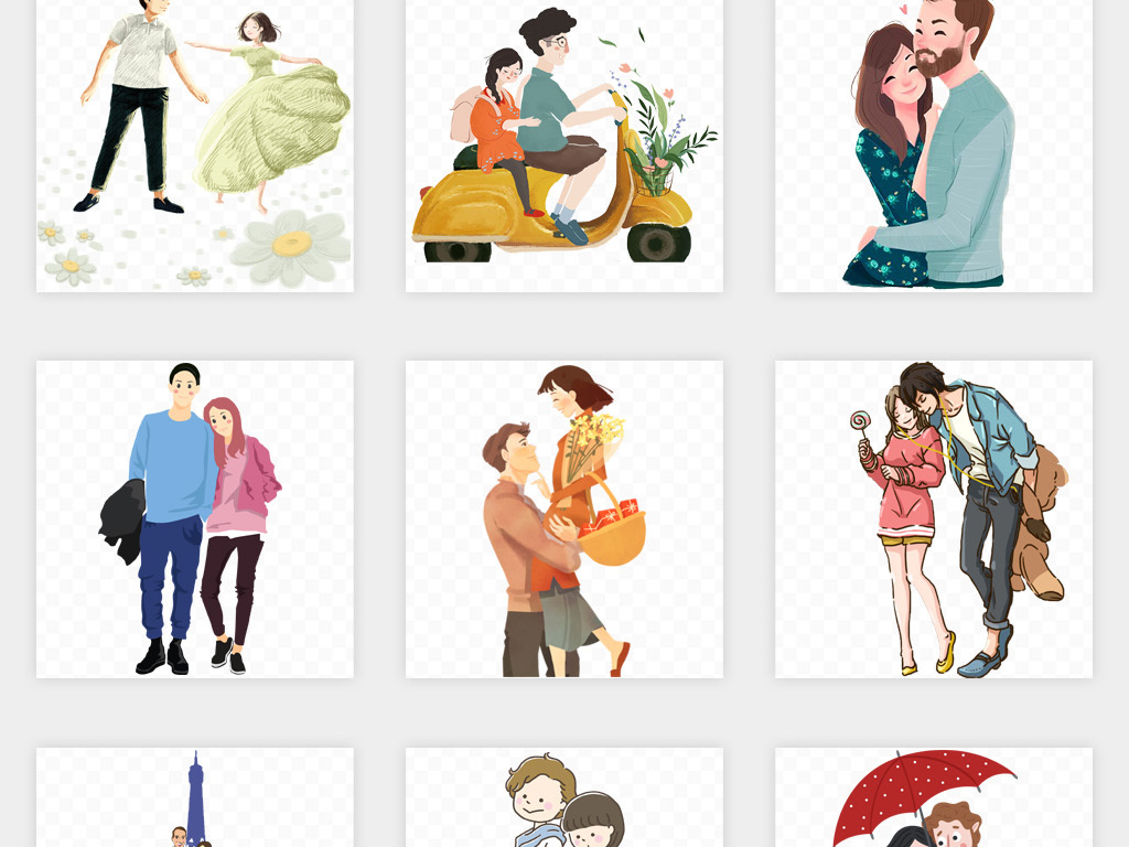 情人节可爱唯美卡通手绘插画风情侣恋爱人物png免扣素材