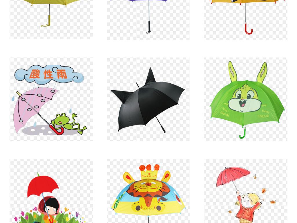 创意雨伞雨伞简笔画江南油纸伞大伞打开的伞彩色雨伞