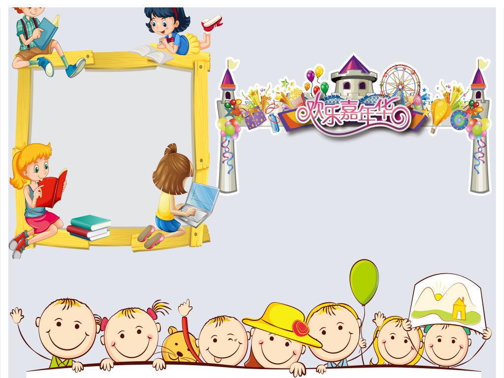 高清可爱儿童六一儿童节卡通小孩小学生ai素材图片