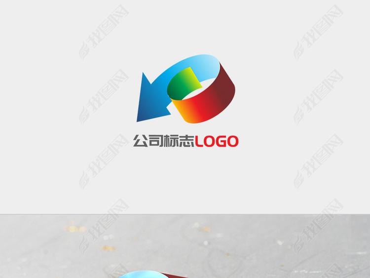 彩色圆弧卷纸箭头图标LOGO标志设计