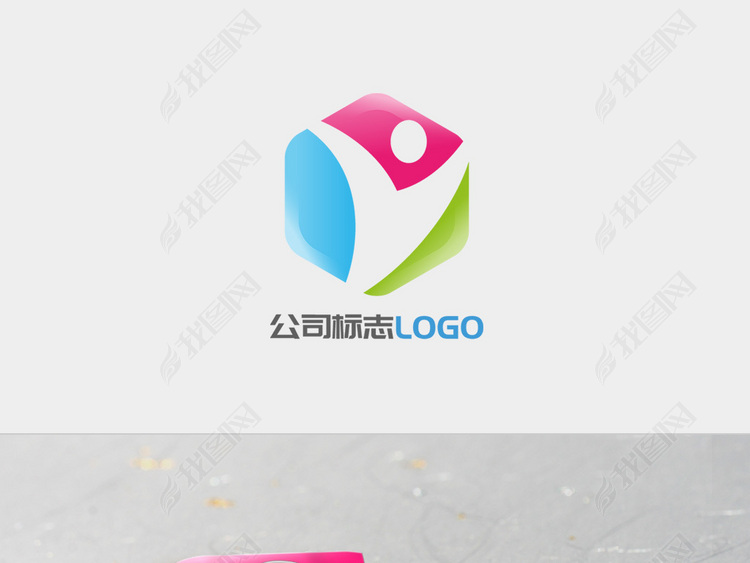 举手人形彩色六边形图标LOGO标志设计