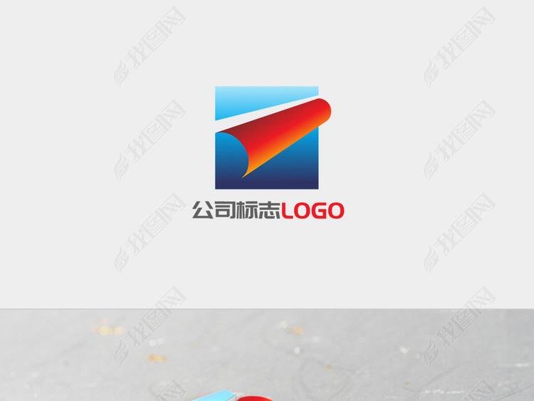 红色卷页蓝色正方形图标LOGO标志设计