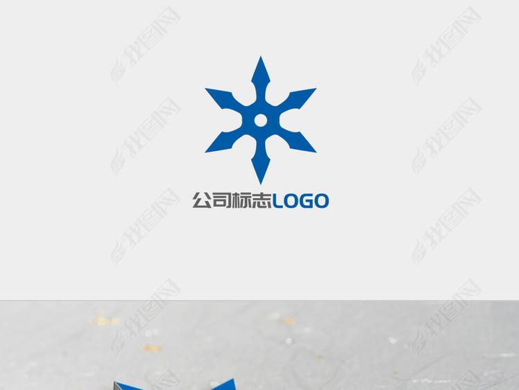 蓝色箭头对称图形LOGO标志设计