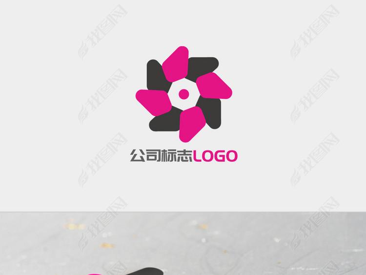 红色黑色纸风车抽象图标LOGO标志设计