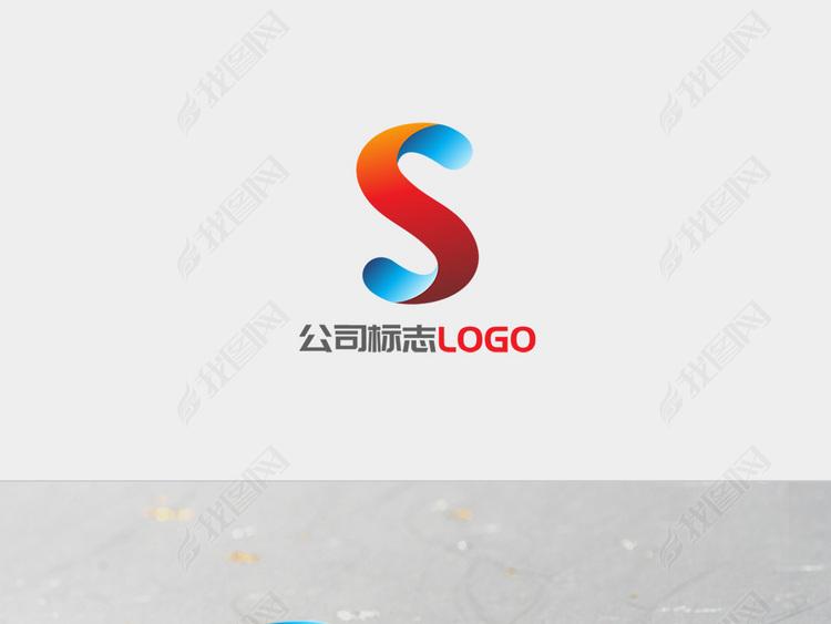 红色蓝色渐变字母S图标LOGO标志设计