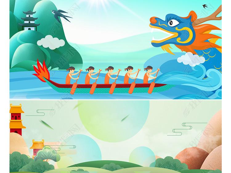 创意端午节佳节粽子划龙舟海报banner背景图