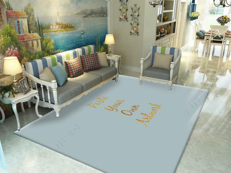田园风美式客厅地毯贴图效果图
