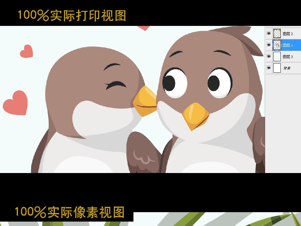 简约鹦鹉小鸟动物装饰画