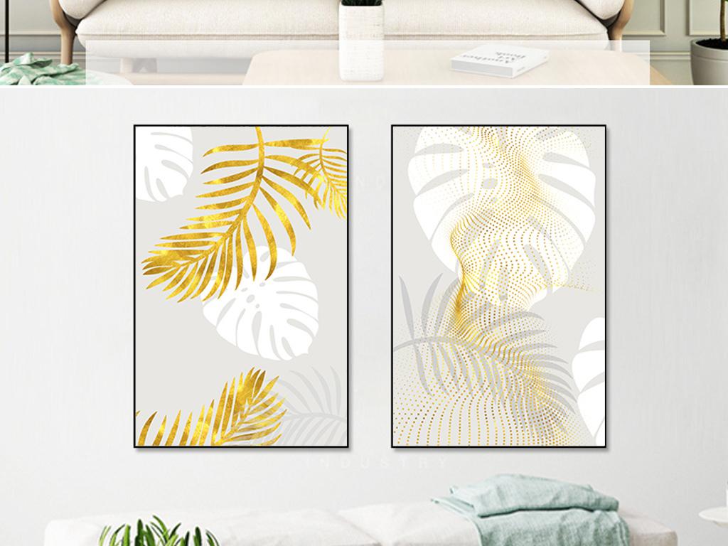 北欧金色叶子装饰画图片