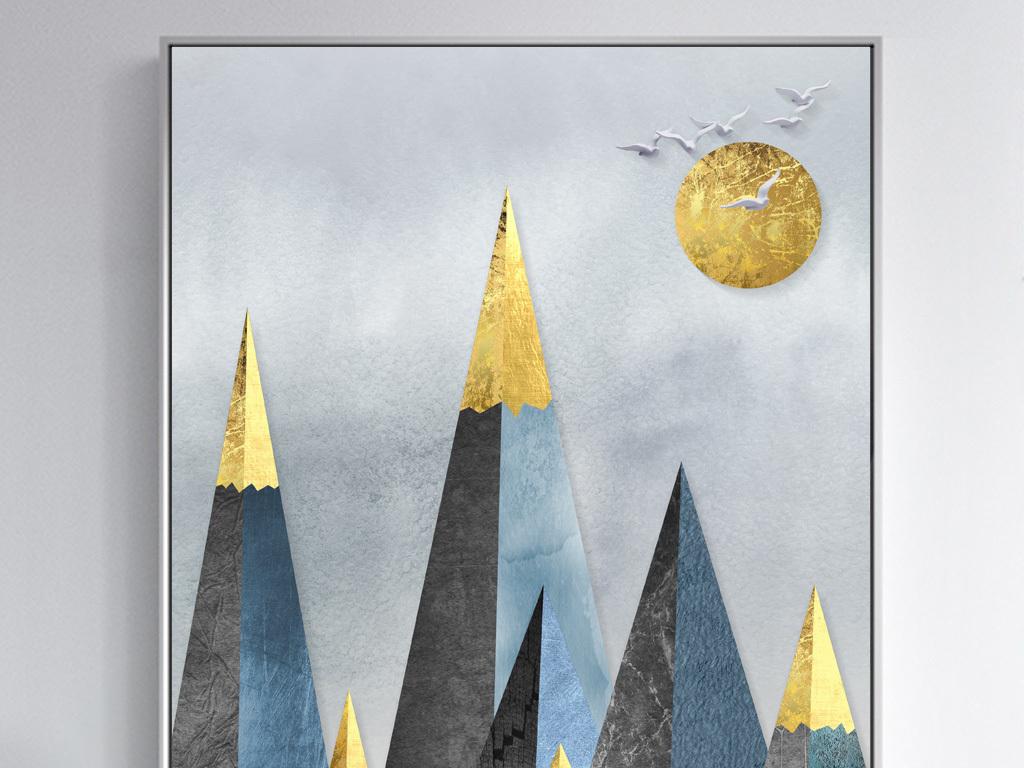 我图网提供独家北欧简约金色创意几何三角形抽象图案装饰画素材下载图片