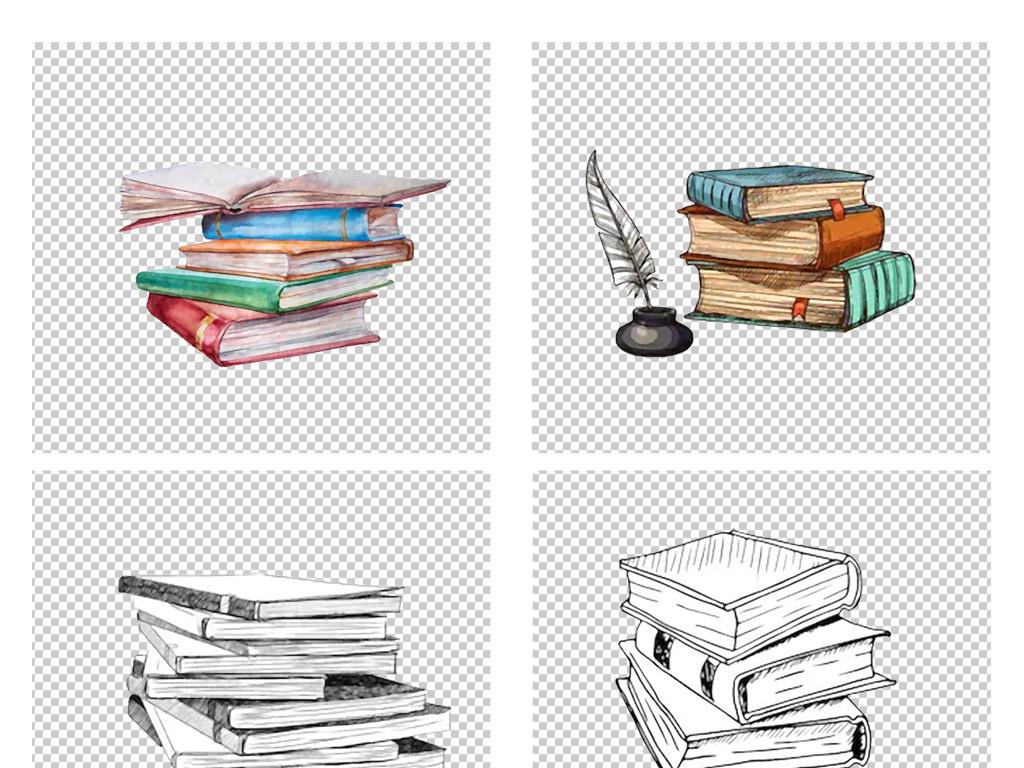 卡通手绘读书复古书籍书本png免扣素材