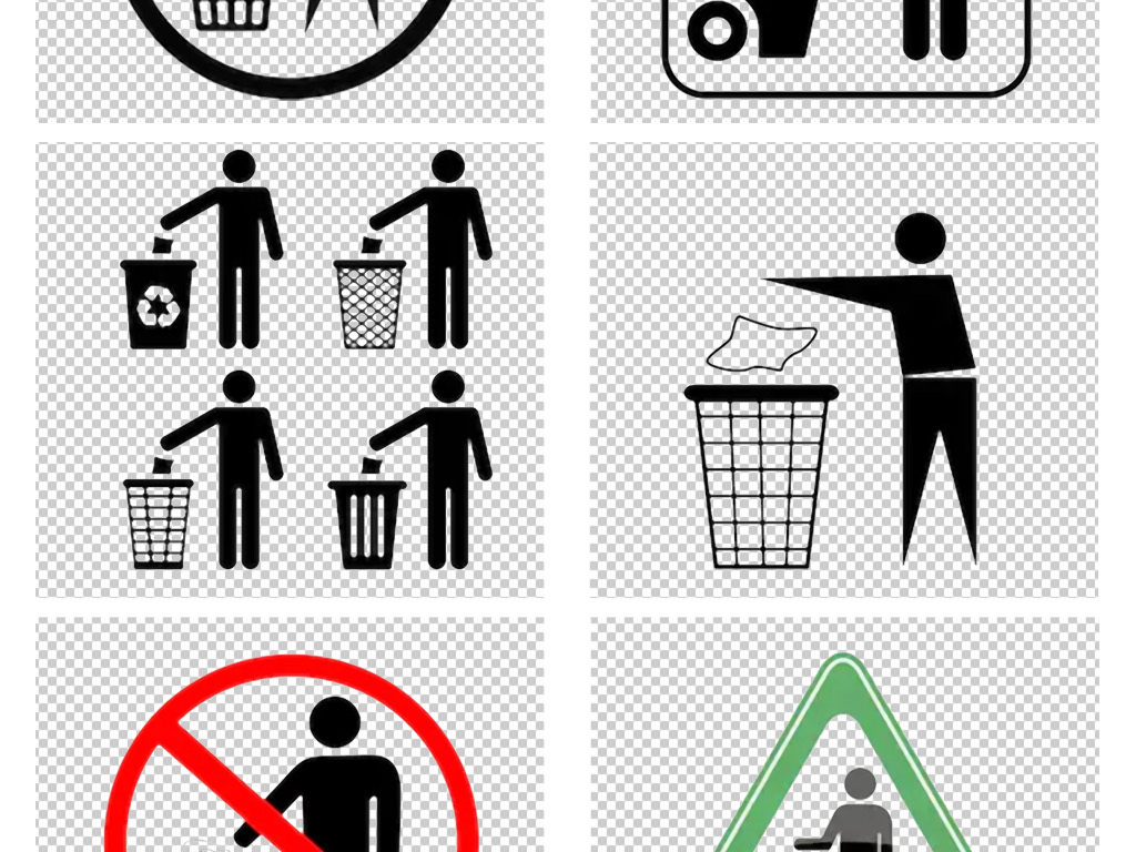 手绘卡通垃圾桶扔垃圾图标png免扣素材