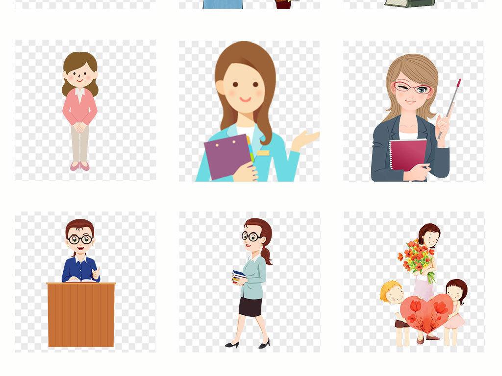 免扣元素 人物形象 帅哥 > 卡通老师上课手绘课堂背景插画png素材