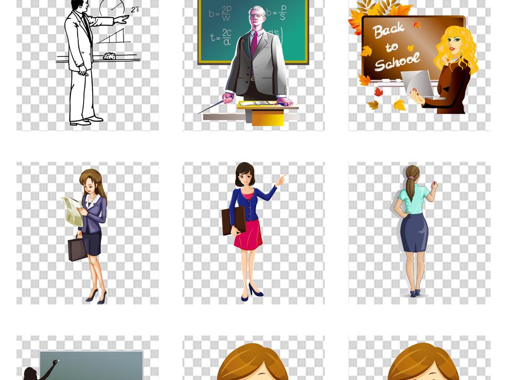 卡通老师男老师女老师上课png素材