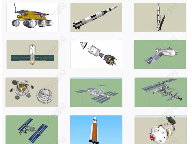 太空SU模型