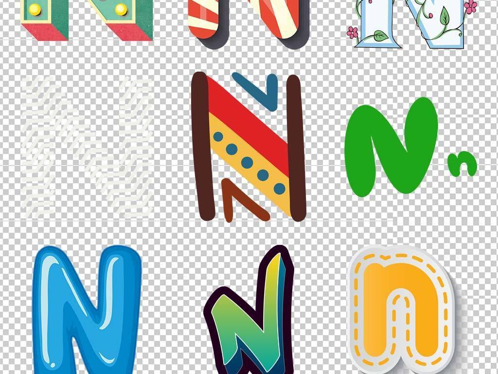 艺术字 艺术字设计 英文艺术字设计 > 立体手绘创意卡通幼儿园字母n