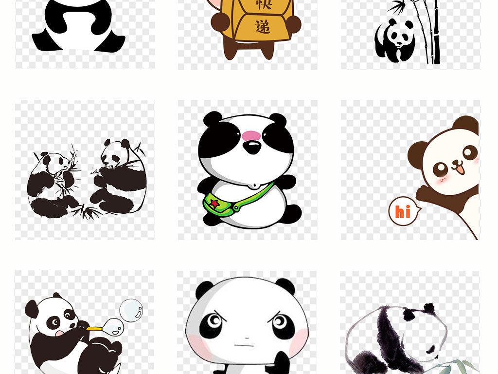 可爱卡通手绘熊猫国宝png透明免扣素材