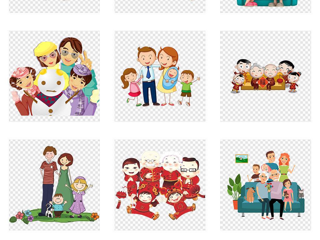 独立png/可爱一家人家庭全家福卡通人物png图片