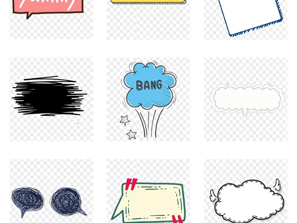 卡通可爱小报边框手抄报边框png免扣素材