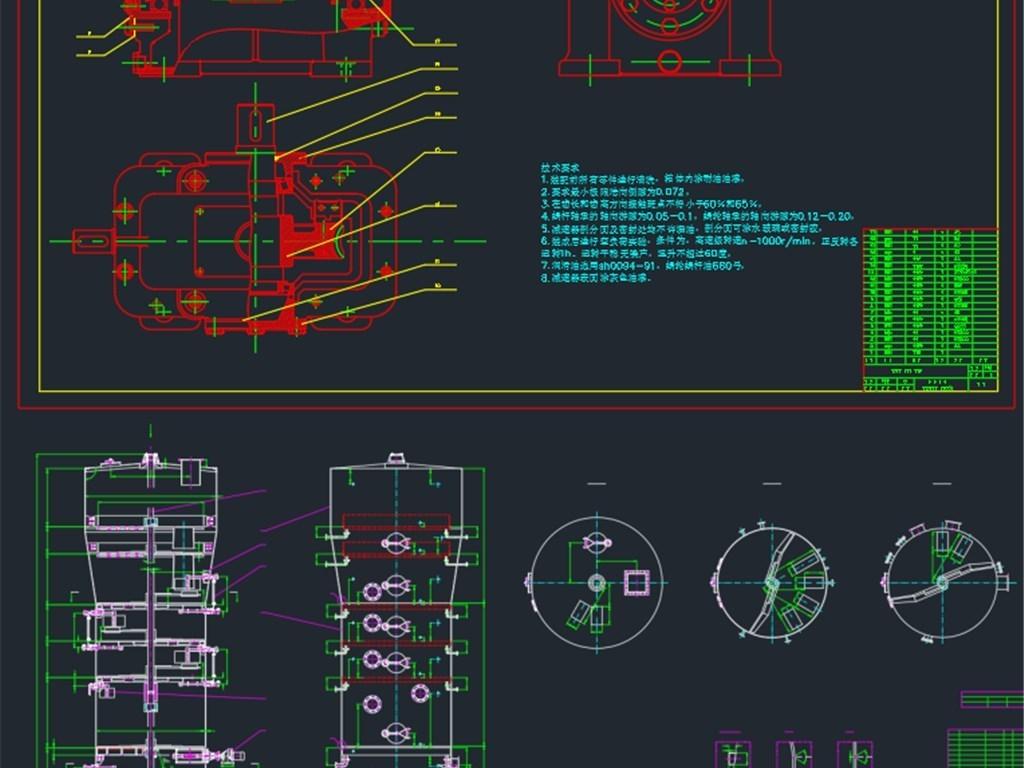 cad机械类图纸图库平面设计图下载(图片118.01mb)