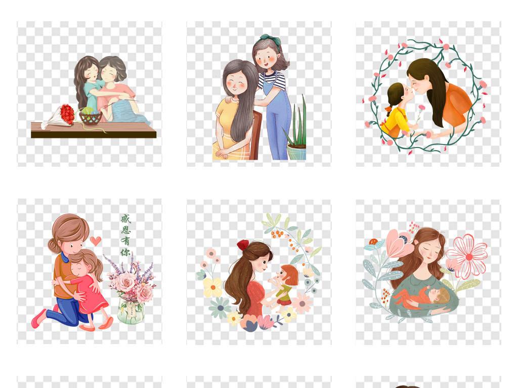 母家母亲节卡通手绘母女妈妈海报png素材