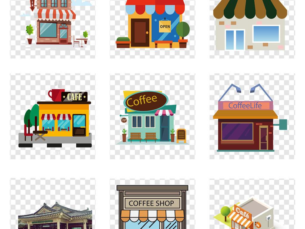 咖啡店卡通门店促销海报招牌设计png素材图片