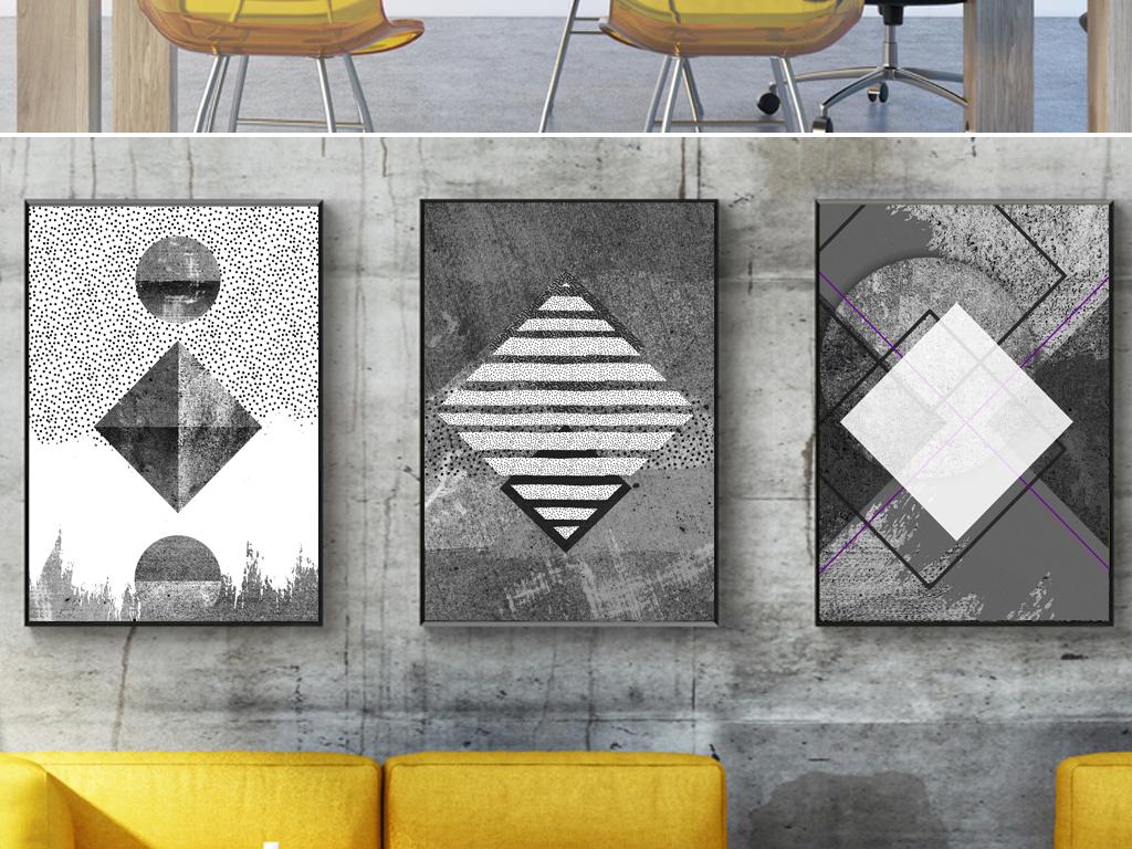 抽象北欧黑白装饰画手绘几何图