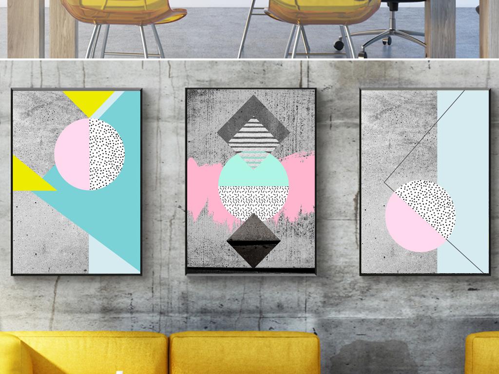 手绘几何装饰画线条图形图案三联