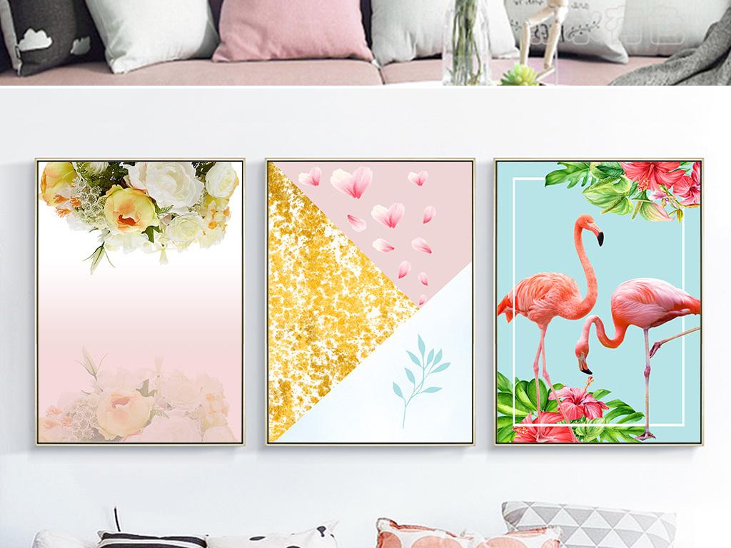 现代简约水彩手绘花卉火烈鸟北欧装饰画