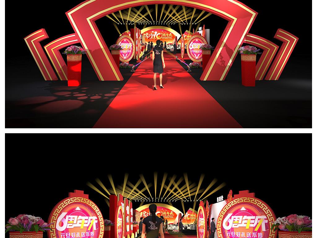 音乐节舞台舞台设计模型舞美设计年会中式舞台图片