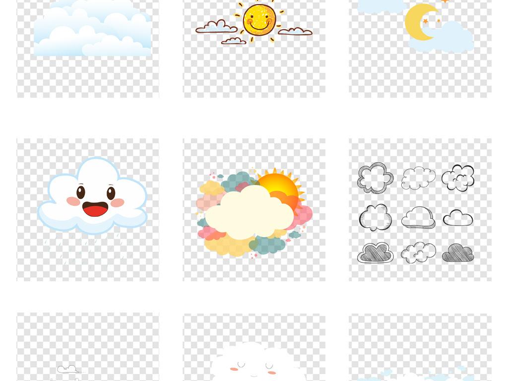 卡通手绘可爱云朵白云海报装饰png免扣素材