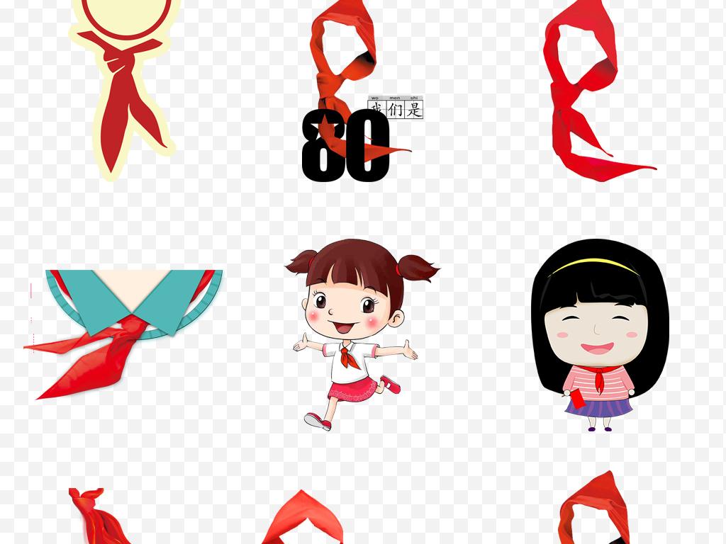 免扣元素 人物形象 动漫人物 > 红领巾少先队卡通儿童小学生png免扣