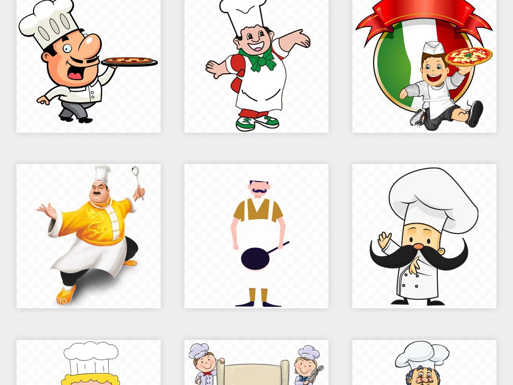 卡通手绘厨师图片厨师帽小厨师png免扣素材