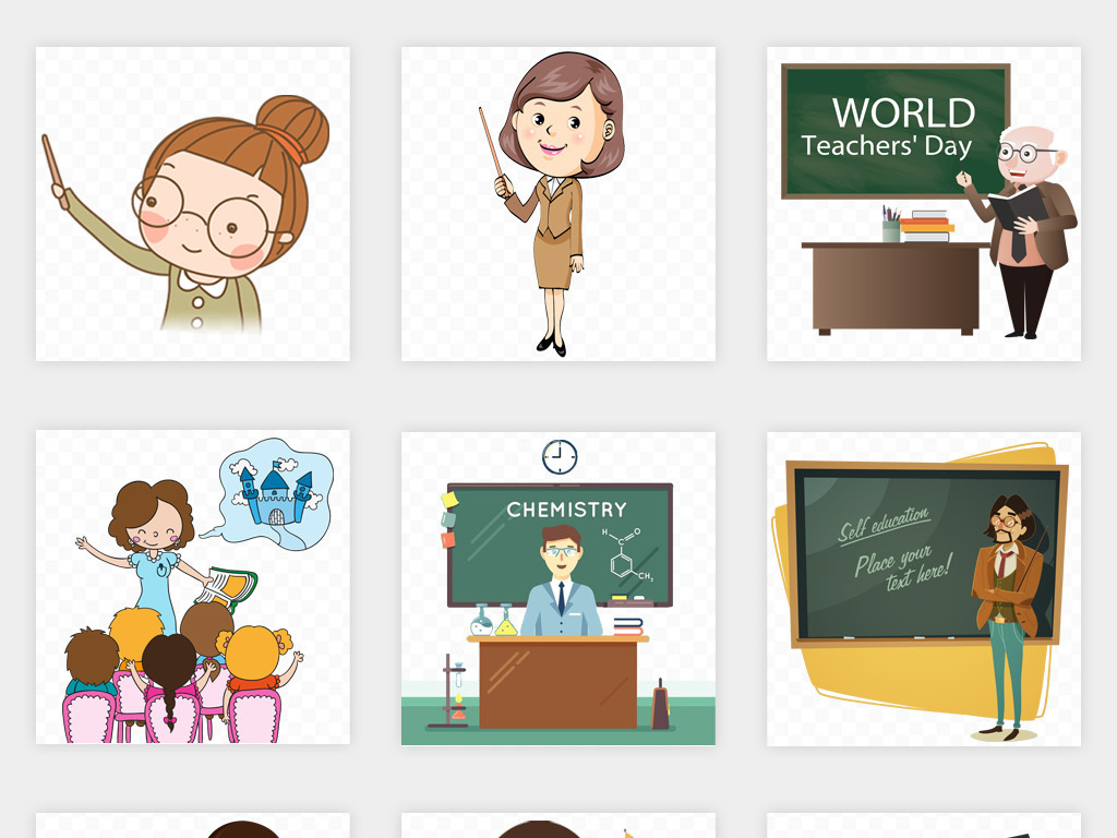 手绘卡通老师男老师女老师讲课老师教师节png免扣素材