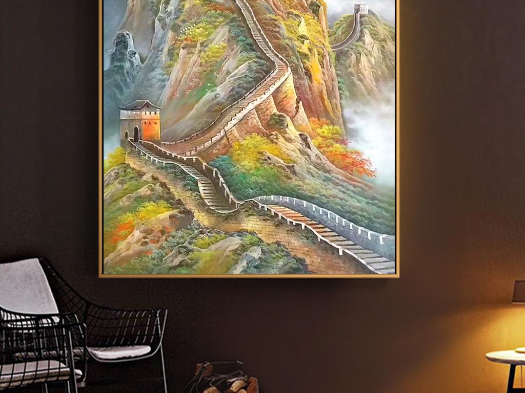 手绘油画万里长城风景玄关装饰画