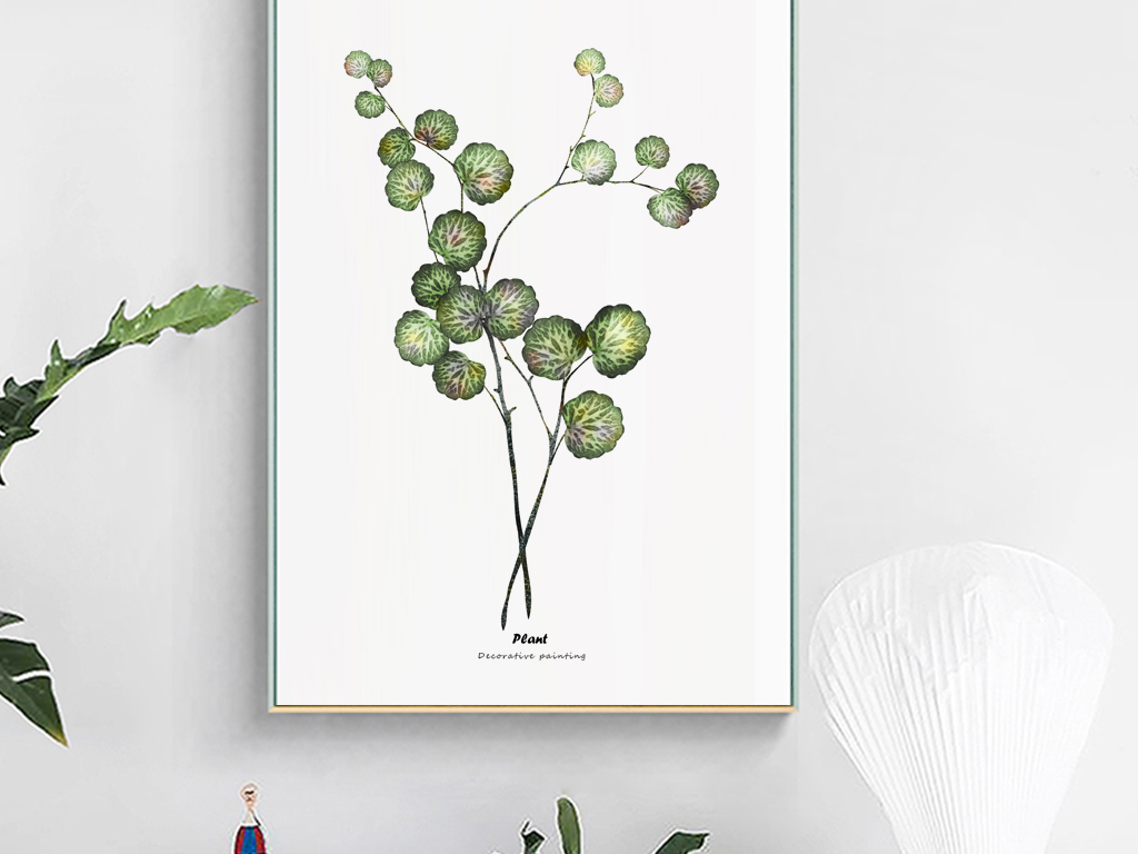 北欧风ins手绘小清新绿色植物装饰画三联画