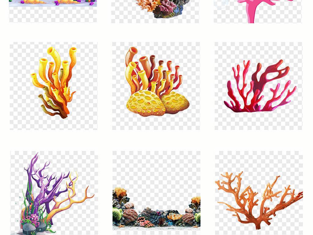卡通海底植物生物海草海藻珊瑚png素材