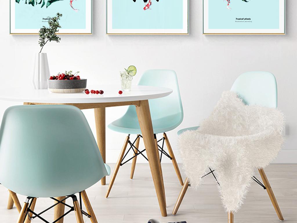 北欧ins手绘绿色植物客厅装饰画无框画图片