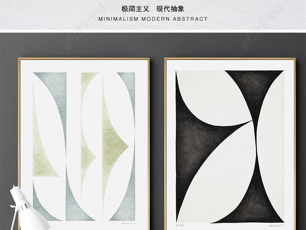 现代简约时尚北欧抽象几何图案大理石装饰画图片