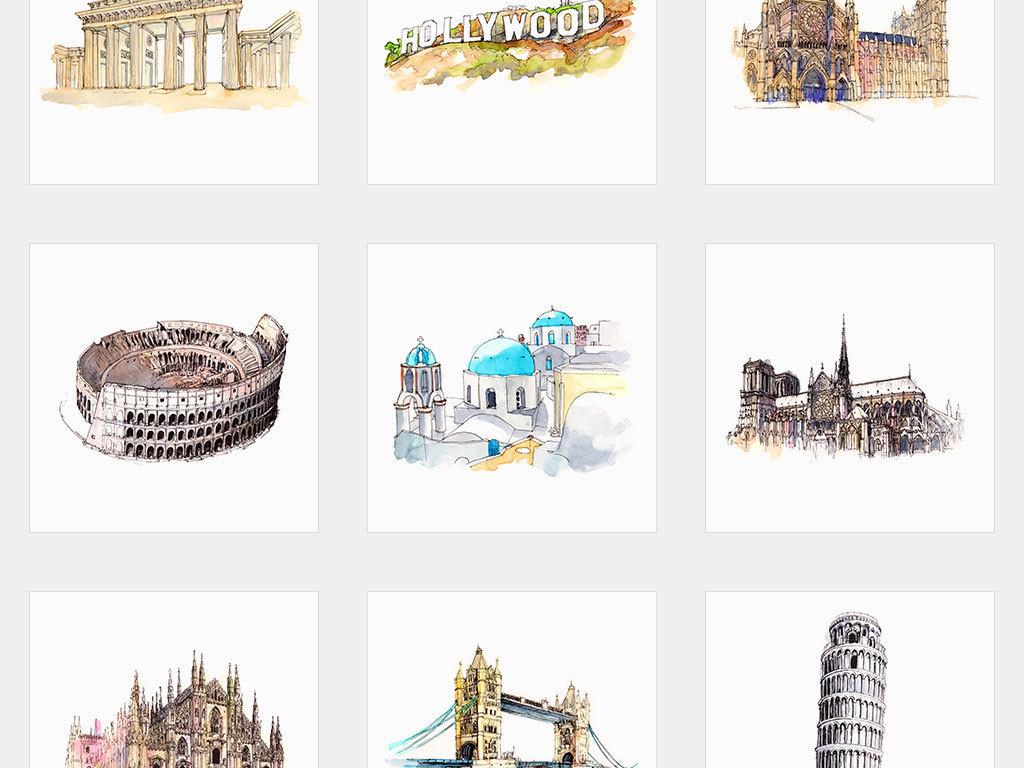 独立jpg/水彩手绘地标性建筑著名城市景点