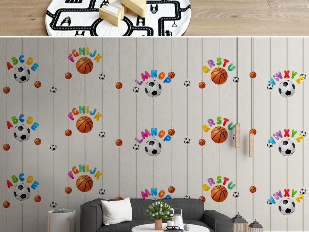 背景墙 电视背景墙 儿童房背景墙 > 手绘篮球足球儿童房背景墙壁画