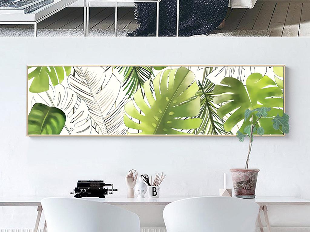 现代小清新手绘水彩卧室客厅装饰画挂画